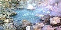 Hot Spring Pool at Bukit Kasih